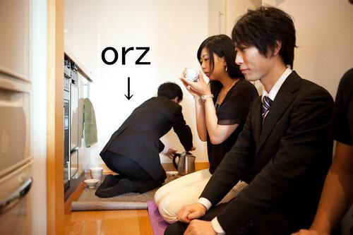 orz画像_MG_2446.JPG