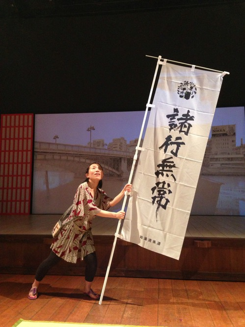 2013アサヒビール諸行無常ジャンヌダルク.jpg