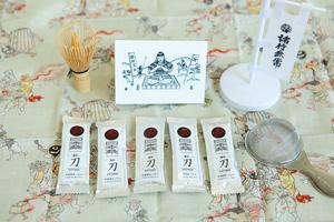 お茶セット_MG_6388.jpg