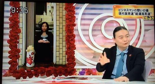 キャプチャMXTV.JPG