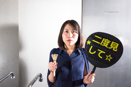 20150627_JapaneseMusic1-37.jpg