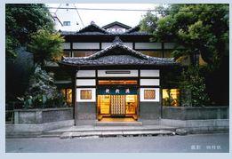 kaisaiyu.JPGのサムネール画像
