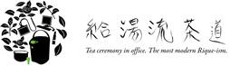 http://www.910ryu.com/misc/910ryu-logo.jpg